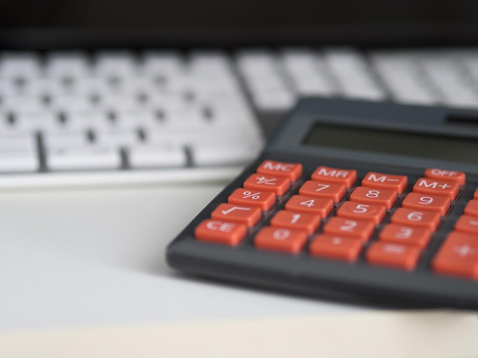 2 месеца без такса за счетоводни услуги за всеки нов клиент!